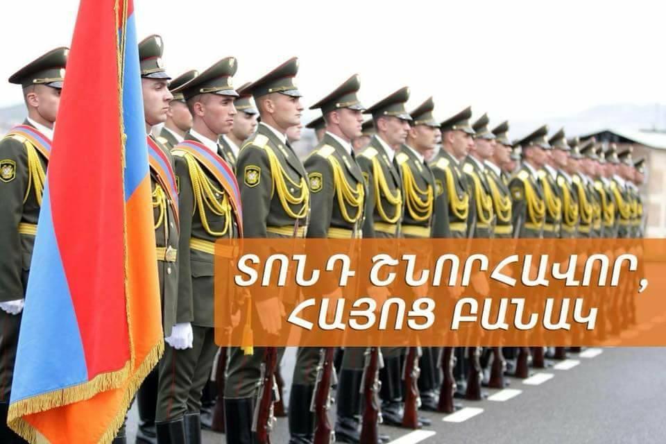 Պատկերներ день армии в армении հարցումով