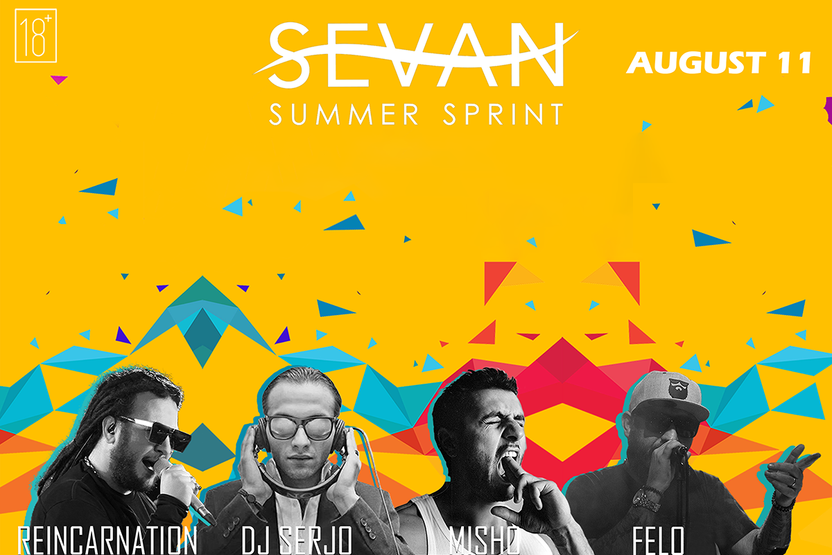 Sevan Summer Sprint